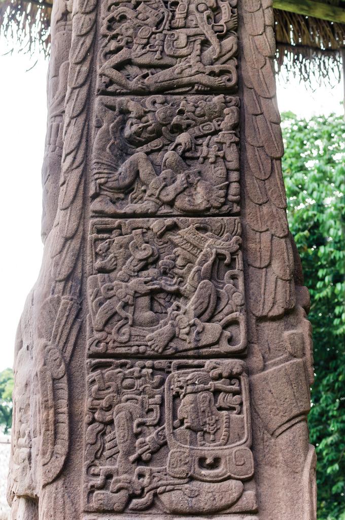 Estela-Quirigua
