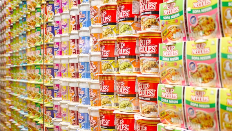 Cup Noodle wall weird museums